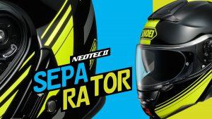 NEOTEC II nuove grafiche 2021
